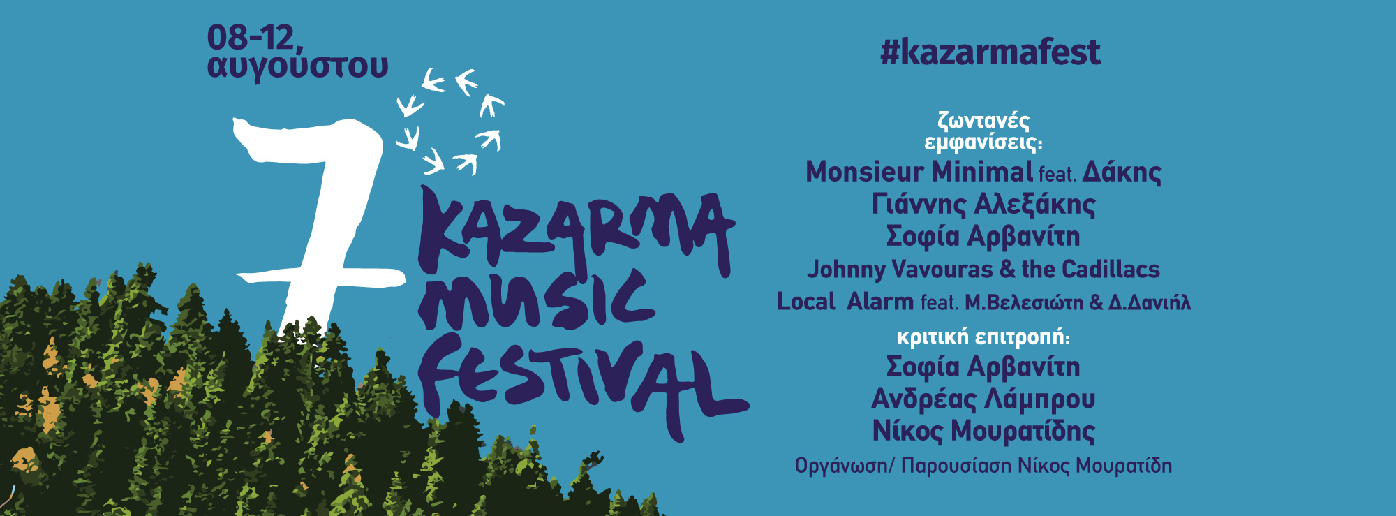 7oKazFest facebook header